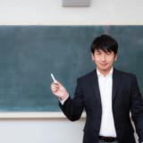 準備次第でうまく行く!教育実習で必要なアイテム6選