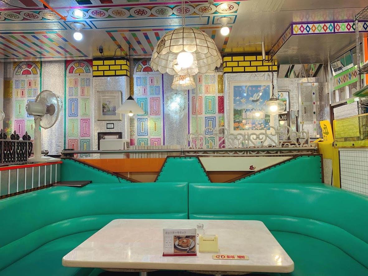 喫茶レストラン丘