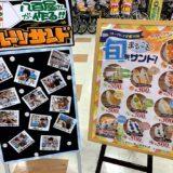 【フルーツパーラータケトヨ】武豊のドンキで売ってるフルーツサンドが安くて美味しい!