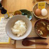 常滑の卵農家レストラン「レシピヲ」の「たまごかけご飯御膳」が最高だった件について