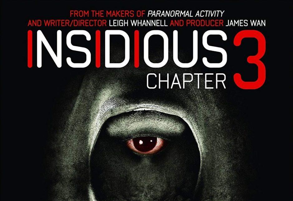 インシディアス3