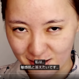敏感肌の美容系YouTuber会社員Aちゃん愛用スキンケアとは?日本で買えるコスメを徹底リサーチ!
