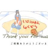 【一人前食堂】自炊したくなる!宮崎あおい似のMai(まい)さんが自宅で作る本格料理!