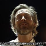 絶対症状でググるな!医師が歌う痛烈な歌詞の魅力Henrik Widegren(ヘンリック・ワイドグレン)とは?